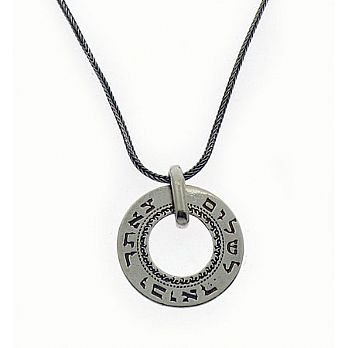 Designer Biblical Silver Necklace - Success and Safety