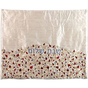 Emanuel Pomegranate Embroidered Challah Cover- Ivory