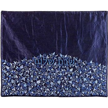 Emanuel Pomegranate Embroidered Challah Cover- Blue