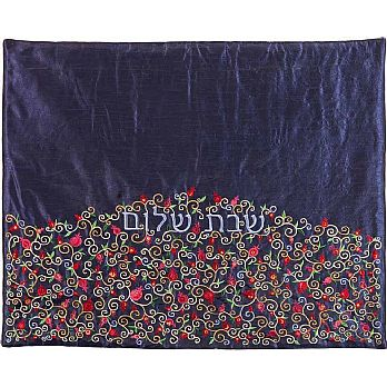 Emanuel Pomegranate Embroidered Challah Cover-Multicolored Blue