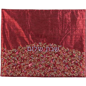 Emanuel Pomegranate Embroidered Challah Cover-Red