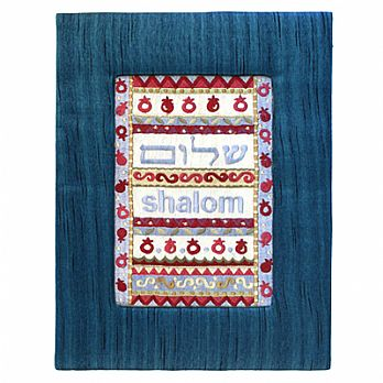 Embroidered Picture in Fabric Frame - Shalom