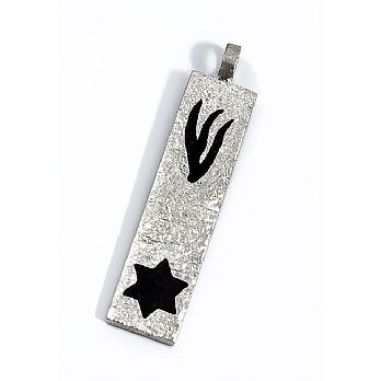 Sterling Silver Brushed Mezuzah Pendant with Enamel