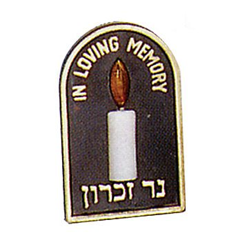Electric Memorial Light Plug In