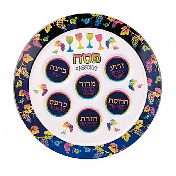 Passover Melamine Seder Plate - 4 Cup Pastels