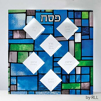 """STAINED GLASS"" SEDER PLATE, SQUARE, 13"""