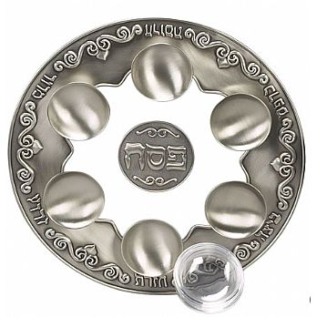 Pewter & Glass Passover Seder Plate with 6 Trays, Wow Your Guests With This Seder Plate