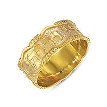 gold ani ledodi wedding band ornate - Hebrew Wedding Rings