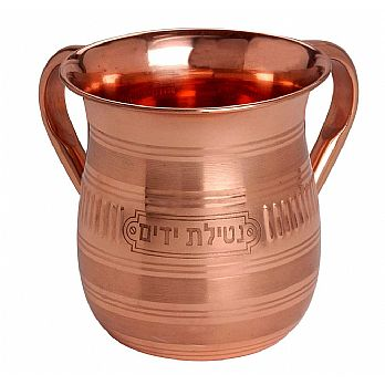 Classic Copper Wash Cup