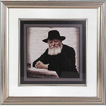 Etched Glass Art Picture of Lubavitch Rebbe