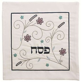Matzah Cover By Ronit Gur - Chain Stitch