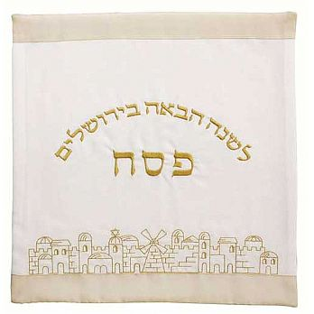 Matzah Cover by Ronit Gur - Jerusalem