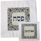 Matzah Cover and Afikomen set by Ronit Gur