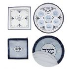 4 Pc.Set - Seder & Matzah Plate - Matzah Cover & Afikomen Bag