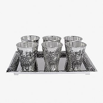 Silver Plated Cordial Set - Jerusalem