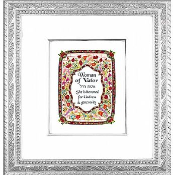 Framed Art Judaica - Woman of Valor - 3D