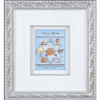 3D Framed Judaica - Boys Blessings - Petite Size