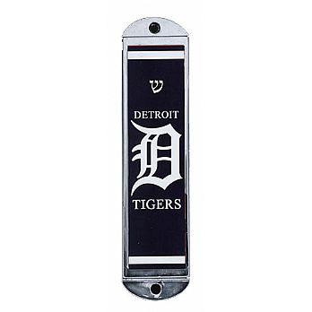 Metal Mezuzah Cover - Detroit Tigers