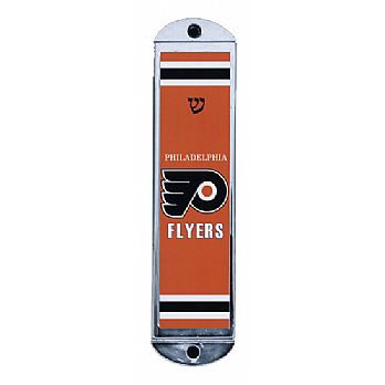 Metal Mezuzah Cover - Philadelphia Flyers