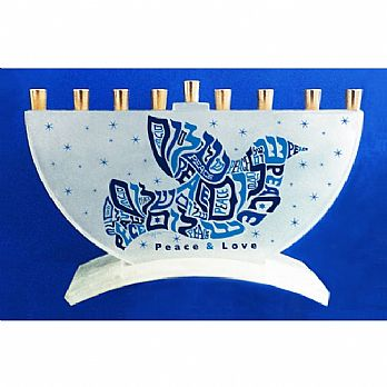 Tamara Baskin Peace & Love Dove Menorah 10 x 7