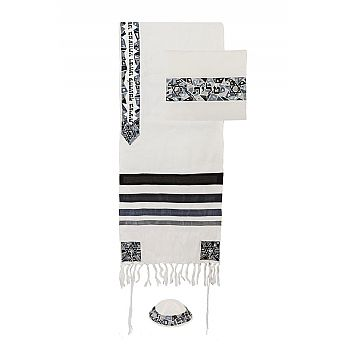 Tallit- Embroidered Magen David in Black