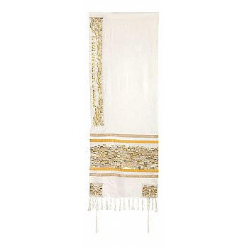 Emanuel Tallit Embroidered Jerusalem-- Gold