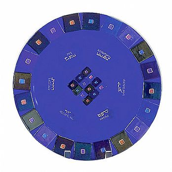 Fused Glass Seder Plate - 12 Tribes Cobalt Blue