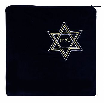 Navy Blue Velvet Tallit Bag with a Star of David
