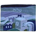 Raw Silk Tallit Bag - Jerusalem in Blue