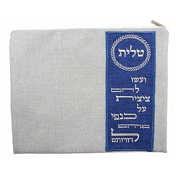 Quality Linen Tallit Bag - Blessing in Grey Royal