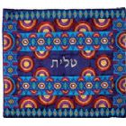 Embroidered Raw Silk Tallit Bag by Emanuel - Stars Multi
