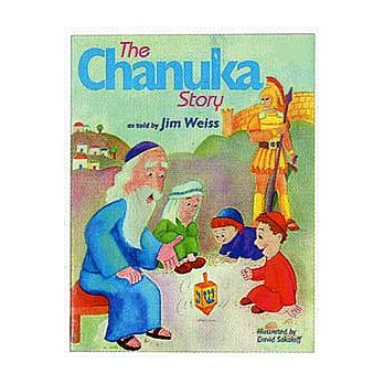 Chanuka Story Coloring Book