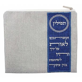 Quality Linen Tefillin Bag - Blessing in Grey Royal