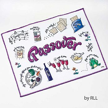 """PASSOVER POTPOURRI"" DRYING MAT, 15"" x 19"", TAG"