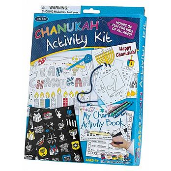 Hanukkah Assorted Activities Set