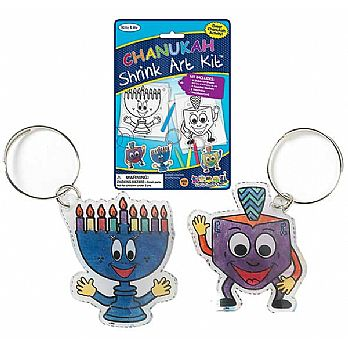 Hanukkah Shrink Art Keychain Kit - 4 Pack