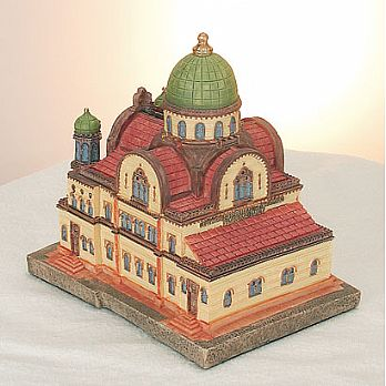 Replica Charity Box - Great Synagogue of Florence, Italy