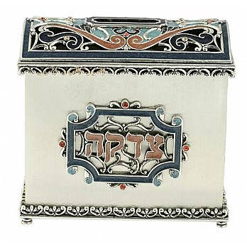 Filigree Treasure Chest Tzedakah Box - Blue / Peach / Silver