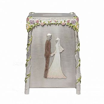 Painted Bride & Groom Tzedakah Box