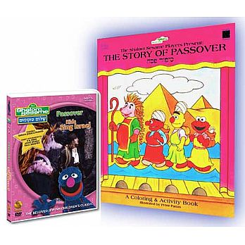Shalom Sesame Passover (DVD) + Coloring Book
