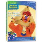 Shalom Sesame, 2010, No. 6: Be Happy, It's Purim! DVD