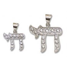 14k gold jewish chai pendants gold chai jewelry 14k white gold chai pendant with diamonds mozeypictures Gallery