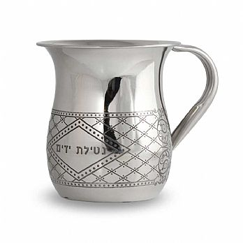 Stainless Steel Wash Cup Engraved Design