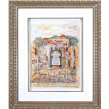 Framed Home Blessings - Master Size - A Walk Thru the Old City