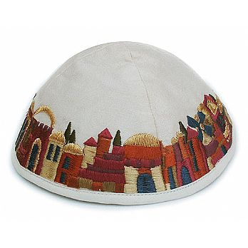 Elegant Embroidered Cotton Kippah - Jerusalem White