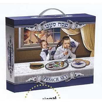Complete Kids Seder Set - 15 Piece in Carry Box