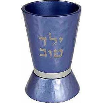 Emanuel Hammered Yeled Tov Cup-- Silver Rings