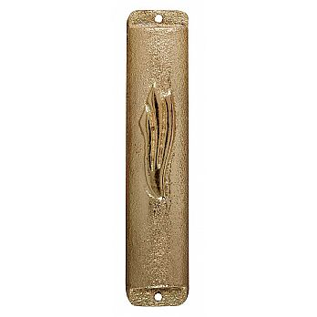 Metal Mezuzah Covers - Gold Finish