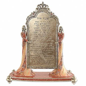 Miriam Presentation Plaque - Woman of Valor Prayer