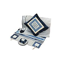 Tallit by Galili Silk